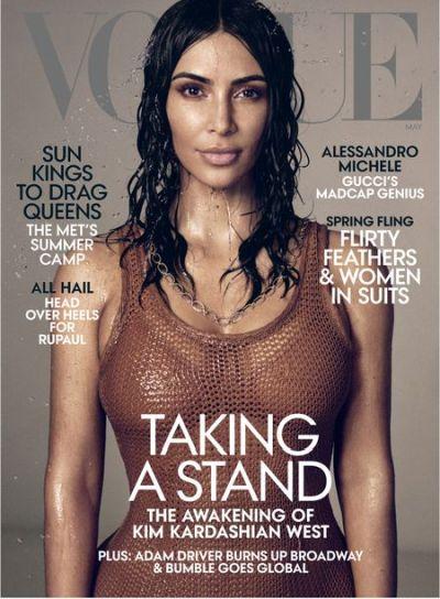Vogue USA – May 2019