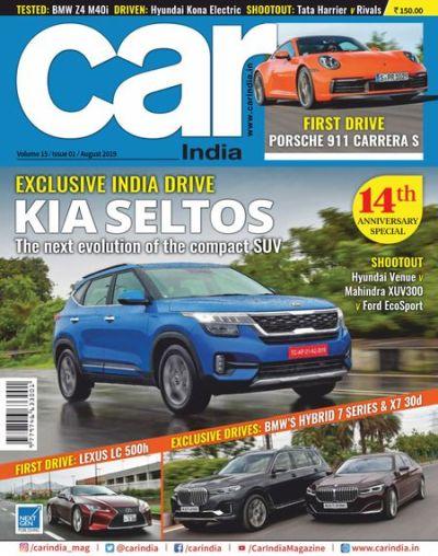 Car India - August 2019