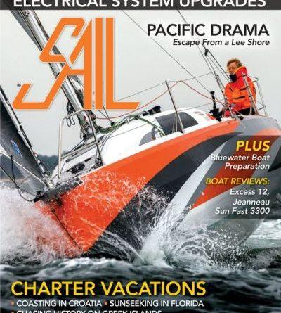 Sail - March 2020