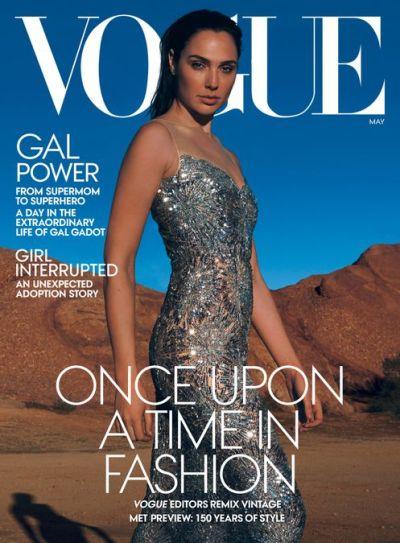 Vogue USA - May 2020