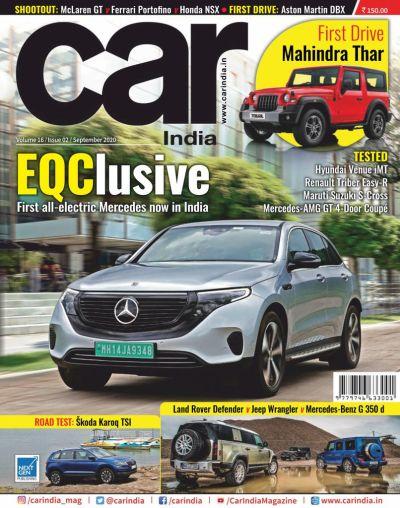 Car India – September 2020