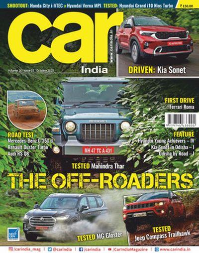 Car India - October 2020